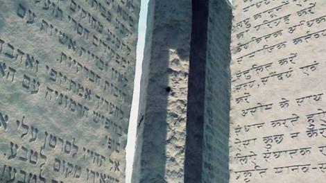 Rejtélyes kőépítmény - 8 nyelven üzen a jövőről